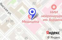 Схема проезда до компании КЛИНИКА ПЛАСТИЧЕСКОЙ ХИРУРГИИ МЕДИЦИНА в Москве