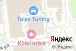 Схема проезда до компании СИСТЕМНЫЕ РЕШЕНИЯ в Москве