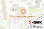 Схема проезда до компании Семь морей в Москве