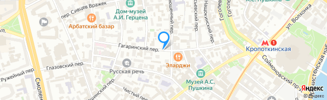 Гагаринский переулок