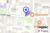 Схема проезда до компании DlyaWomen в Москве