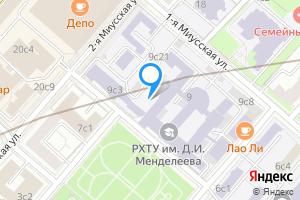 Сдается комната в Москве Миусская пл., 9с24