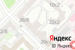 Схема проезда до компании Инстинкт в Москве
