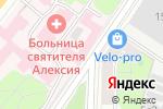 Схема проезда до компании Центральная клиническая больница Московской Патриархии Святителя Алексия Митрополита Московского в Москве