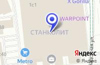 Схема проезда до компании МЕБЕЛЬНЫЙ МАГАЗИН ОЦС в Москве
