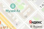 Схема проезда до компании Камелева и партнеры в Москве