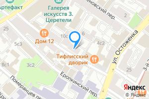 Двухкомнатная квартира в Москве м. Парк культуры, Мансуровский переулок, 8