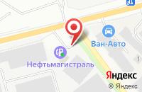 Схема проезда до компании Нефтьмагистраль в Подольске