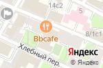 Схема проезда до компании BBcafe в Москве