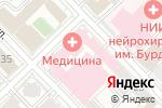 Схема проезда до компании Rе-Clinic в Москве