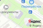 Схема проезда до компании Средняя общеобразовательная школа №1279 с углубленным изучением английского языка в Москве