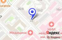 Схема проезда до компании АРХИТЕКТУРНАЯ КОМПАНИЯ SWANKE HAYDEN CONNELL ARCHITECTS в Москве