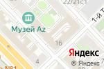 Схема проезда до компании СКС-Тур в Москве