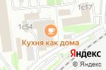 Схема проезда до компании Fix Price в Москве