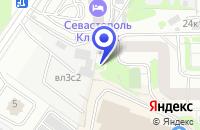 Схема проезда до компании БИЗНЕС-ЦЕНТР АФГАН в Москве