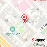 Славянская ассоциация онтопсихологии