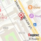 Москвовский следственный изолятор №2