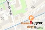 Схема проезда до компании Зеркальный лабиринт в Москве