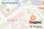 Схема проезда до компании Первая Консалтинговая ИМПЕРИЯ в Москве