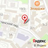 Посольство Австрии в г. Москве