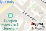 Схема проезда до компании Тонап в Москве