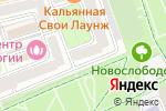 Схема проезда до компании Like Barbershop в Москве