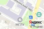 Схема проезда до компании МГЛУ в Москве