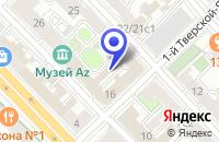 Схема проезда до компании ТФ ЛАДОМЕД в Москве