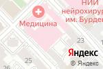 Схема проезда до компании Медицина в Москве