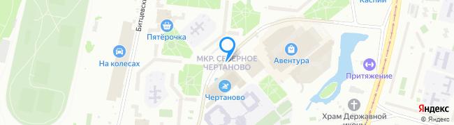 микрорайон Северное Чертаново