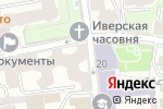 Схема проезда до компании Devochki nail в Москве