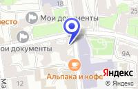 Схема проезда до компании АПТЕЧНЫЙ КИОСК БИЛАКС в Москве
