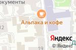 Схема проезда до компании Посольство Канады в г. Москве в Москве
