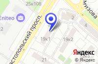 Схема проезда до компании АВТОСЕРВИСНОЕ ПРЕДПРИЯТИЕ НИКО в Москве