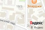 Схема проезда до компании Посольство Австрии в г. Москве в Москве