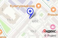 Схема проезда до компании АКБ ПАРТНЕРЫ 2 в Москве
