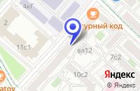 Схема проезда до компании АВТОСЕРВИСНОЕ ПРЕДПРИЯТИЕ РУСРЕВЕРС в Москве