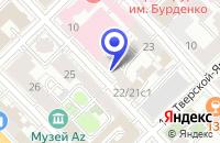 Схема проезда до компании ТРАНСПОРТНАЯ КОМНАНИЯ ЕВРОТРАНС в Москве