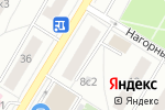 Схема проезда до компании Нагорная в Москве