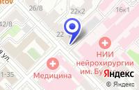 Схема проезда до компании BBDION в Москве