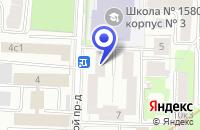 Схема проезда до компании ТФ ВАРИСЕЛ ПРОЕКТЫ в Москве