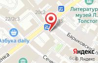 Схема проезда до компании Общественная Академия Изучения Моральной Физики Дарио Саласа в Москве