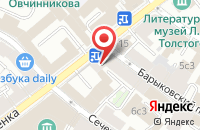 Схема проезда до компании Аква-Система в Москве
