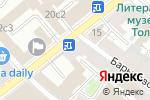 Схема проезда до компании Sleep at home в Москве