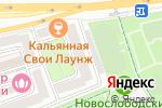 Схема проезда до компании Эпил сити в Москве