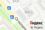 Схема проезда до компании Скала в Москве