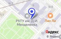 Схема проезда до компании ТФ ЭВИМА-М в Москве
