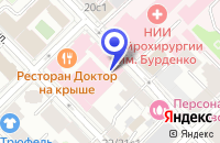 Схема проезда до компании КЛИНИКА ПЛАСТИЧЕСКОЙ ХИРУРГИИ IMAGO в Москве