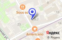 Схема проезда до компании КОМПАНИЯ ПРЕМИУМ в Москве