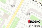 Схема проезда до компании Отрадное в Москве